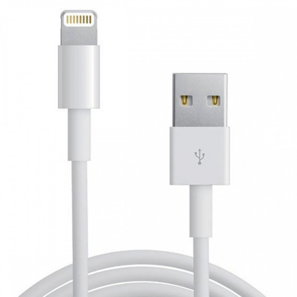 check out eb8fe 85f03 iPHONE7 LIGHTING CABLE ORIGINAL